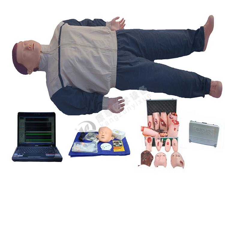 高级电脑心肺复苏与创伤模拟人(计算机控制 二合一功能)