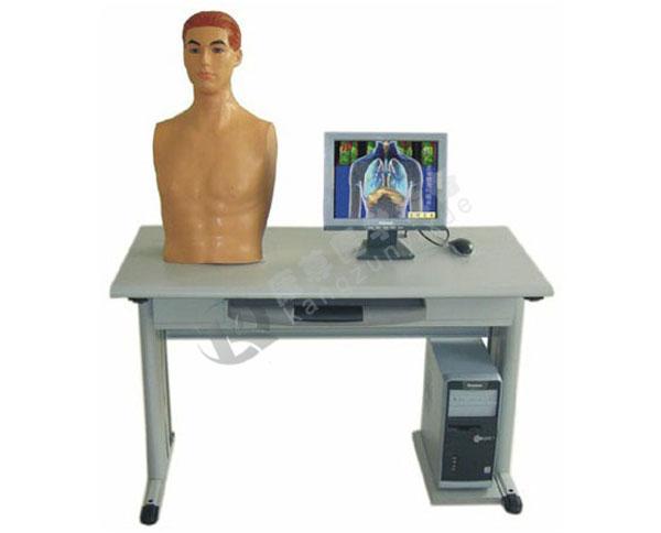 (网络版)智能化心肺检查教学系统(教师主控机)