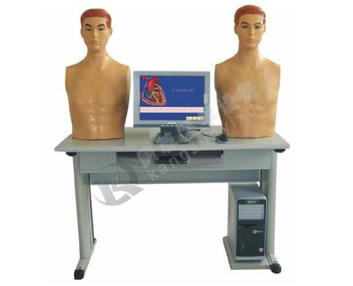 (网络版)智能化心肺检查教学系统(学生实验机)