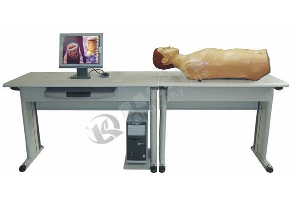 (网络版)智能化腹部检查教学系统(学生实验机)