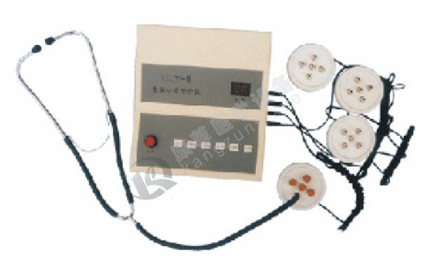 电脑心肺听诊仪(20人以上教学用)