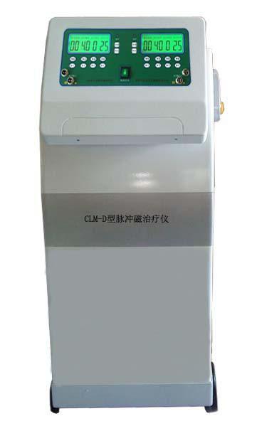 脉冲磁治疗仪