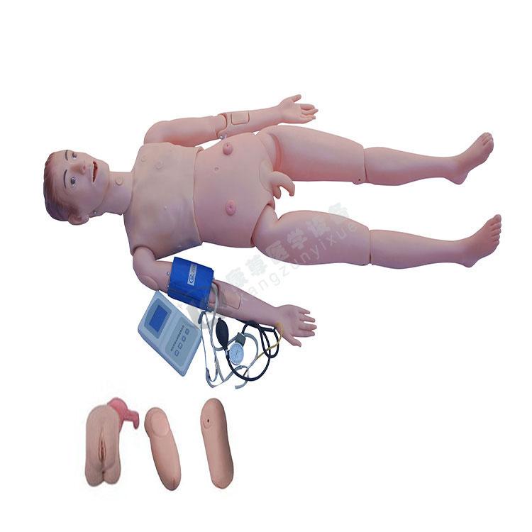 新型多功能护理人模型(带血压测量)